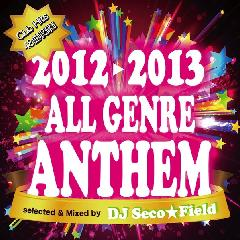 2012→2013 ALL GENRE ANTHEM  【メール便発送】