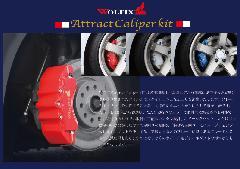 WOLFIX Attract Caliper Kit キャリパーカバー(フロント) BMW MINI 2001年〜2007年 R50 ハッチバック R52 カブリオレ R53 スーパーチャージャー車