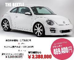 The Beetle Design(キセノン付) ALPIL 新車 コンプリートカー販売