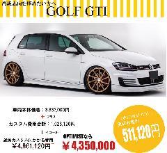 Golf GTI 新車 コンプリートカー販売