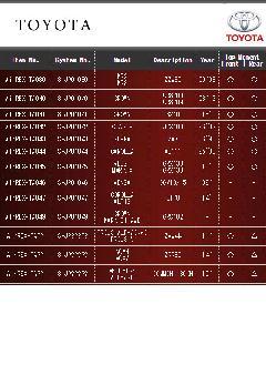 TOYOTA トヨタ エアレックスエアサスシステム 039〜049