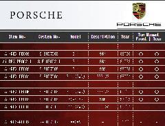 PORSCHE ポルシェ エアレックスエアサスシステム