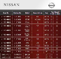 NISSAN ニッサン エアレックスエアサスシステム