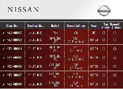 NISSAN ニッサン エアレックスエアサスシステム スカイライン SKYLINE