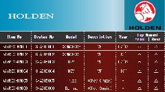 HOLDEN ホールデン エアレックスエアサスシステム