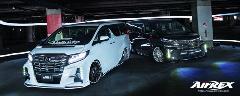 エアサス エアレックス トヨタ 新型 アルファード ヴェルファイア AGH30 GGH30 NEW アルヴェル 全長調整式 フルタップ