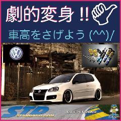 STD車高調セット 全長調整式(フルタップ式)HONDA クロスロード