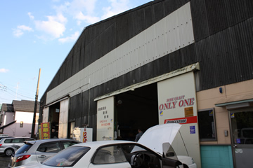 町田・相模原の広い修理工場