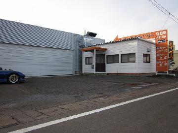 日本海車輌センター