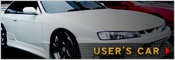 USER'S CAR