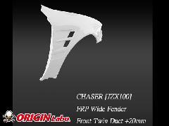 JZX100 チェイサー全年式 +20mm フロントフェンダー 左