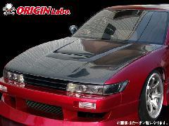 ORIGIN S13 シルビア全年式 Type1 シルバーカーボン ボンネット