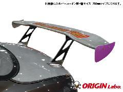 ORIGIN GTウイング 1600mm シルバーカーボン製 3D形状