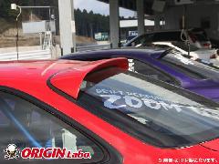 ORIGIN S14 シルビア前期・後期 ルーフウイング カーボン製