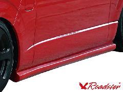 ROADSTER 200系ハイエース LUX MODEL サイドステップ 標準ボディ