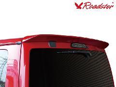 ROADSTER 200系ハイエース リアウイング VER2 標準ボディ