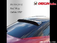 ORIGIN S15 シルビア全年式 ルーフウイング VER1 カーボン製