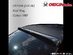 ORIGIN JZX100 チェイサー全年式 ルーフウイング VER1 カーボン製