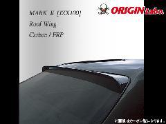 ORIGIN JZX100 マーク�U全年式 ルーフウイング カーボン製