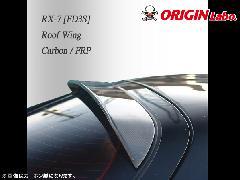 FD3S RX-7全年式 ルーフウイング カーボン製