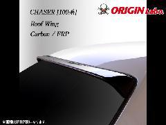 ORIGIN 100系 チェイサー全年式 ルーフウイング VER2 カーボン製