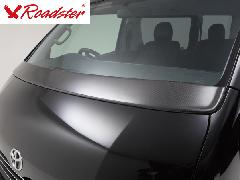 ROADSTER 200系ハイエース ワイパーガード カーボン製 ワイドボディ