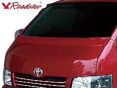 ROADSTER 200系ハイエース ワイパーガード FRP製 標準ボディ
