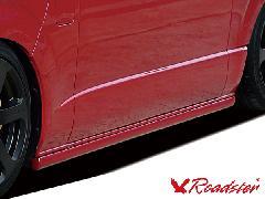 ROADSTER 200系ハイエース RUGGER MODEL サイドステップ左右セット