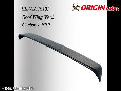 S13 シルビア全年式 ルーフウイング VER2 カーボン製