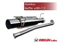 ORIGIN S13 シルビア/180SX マフラーステンレス SUS304製(ターボ車用)