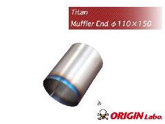 ORIGIN マフラーエンドスライドパイプ 出口115φ チタン製
