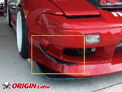 ORIGIN フロントバンパー EXカナード カーボン製 左右セット