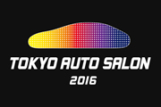 東京オートサロン2016 ロゴ