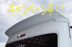 ALLURE DA17V エブリイバン リアウィング 1色ペイント