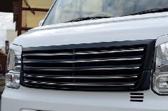ALLURE DA17V エブリイバン フロントグリル 1色ペイント メッキモール付