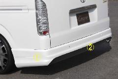 Crave �V型 ハイエースワイド リアバンパースポイラー 2色ペイント