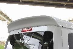 アトレーワゴン(S321G)後期 ALLURE リアウィング 1色ペイント
