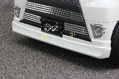アトレーワゴン(S321G)後期 ALLURE フロントハーフスポイラー 2色ペイント