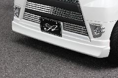 アトレーワゴン(S321G)後期 ALLURE フロントハーフスポイラー 1色ペイント