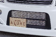 エブリーワゴン 5型 PZ系 ALLURE フロントバンパービレット アルミ製 ポリッシュ仕上げ