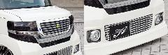Winterキャンペーン中!!N BOX CUSTOM ALLURE フロントグリル 2色ペイント メッキモール付+フロントバンパービレットSET割