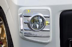 キャンペーン中!!ALLURE DA17W エブリイワゴン フォグライトガーニッシュ 2色ペイント ミニデイライト付