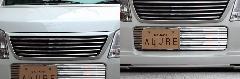 Summerキャンペーン☆ALLURE MH23S ワゴンR フロントグリル 2色ペイント メッキモール付+フロントバンパービレット