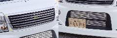 Summerキャンペーン☆エブリーワゴン 5型 PZ系 ALLURE フロントグリル 2P 3色ペイント(デモカー仕様) メッキモール付+フロントバンパービレット