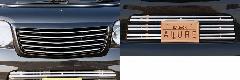Summerキャンペーン☆ALLURE S320Gアトレーワゴン フロントグリル 1色ペイント メッキモール付+フロントバンパービレット