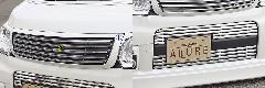 Summerキャンペーン☆ALLURE L175S/185S MOVECUSTOM 後期 フロントグリル 2色ペイント メッキモール付+フロントバンパービレット