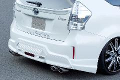 Crave ZVW40/41W プリウスα リアスポイラー 1色ペイント ストップランプ付