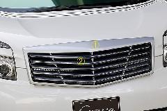 Crave ZRR70/75G ヴォクシー 前期 フロントグリル 2色ペイント