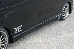 ALLURE S320Gアトレーワゴン サイドステップ 1色ペイント