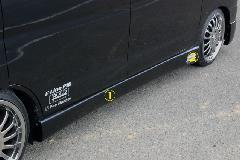 ALLURE S320Gアトレーワゴン サイドステップ 2色ペイント